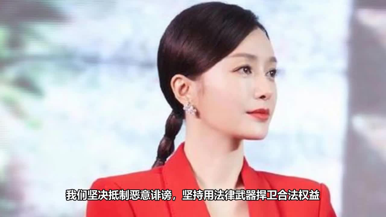Qin Lan won the first instance in the right of reputation case, and the defendant had to pay compensation and apologize for 30 consecutive days.