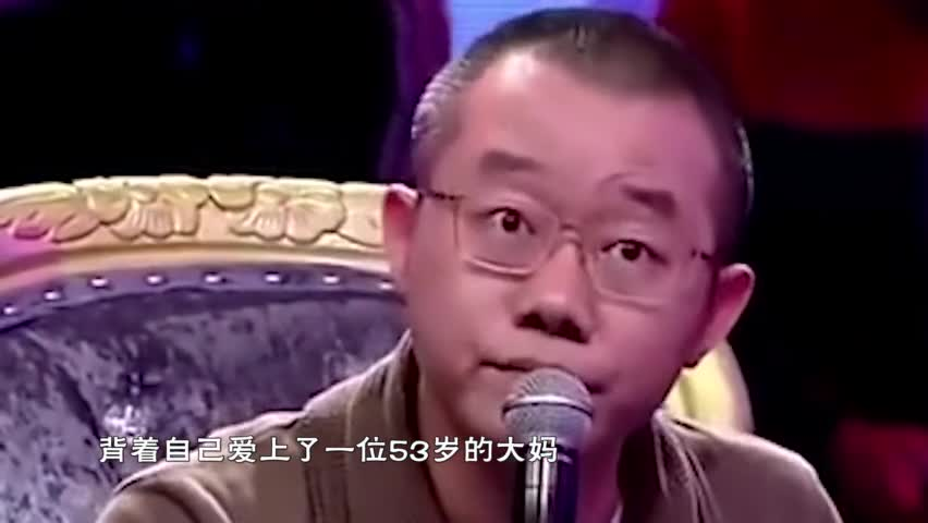 Twenty-four-year-old plutocrat abandoned his girlfriend and chased 53-year-old aunt. Aunt came on stage. Tu Lei: I'll chase her instead!