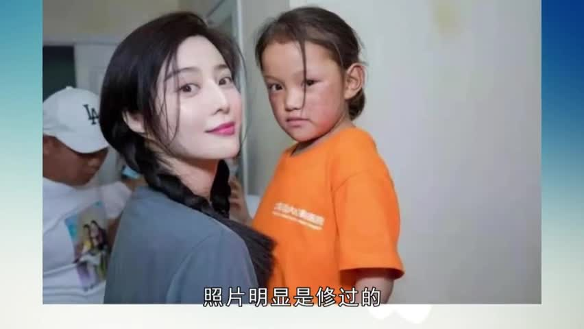 Fan Bingbing must take photos for public welfare. Is it intentional marketing or sincere?
