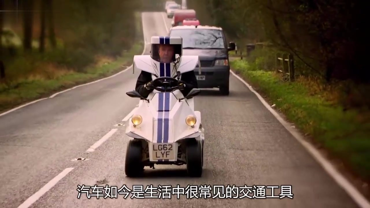 Have you ever seen a car on your body? Uncle Britain made it himself and the traffic police were all muddled by the accelerator.
