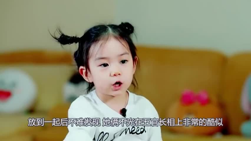 The mini version of Qiwei is exactly the same as her mother when she is angry, and they all look at him white-eyed.