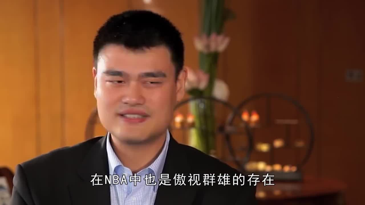 How big is Yao Ming's hand? When did cell phones become so small?