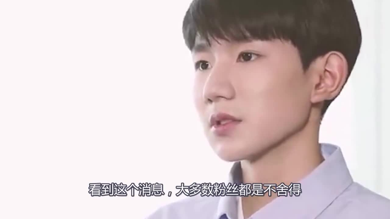 Wang Yuan was billboarded as a publicity target in his new school.
