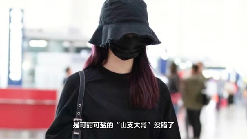 Meng Meiqi went to Milan to watch the show and appeared at the airport. Sweet and Cool switched at will.