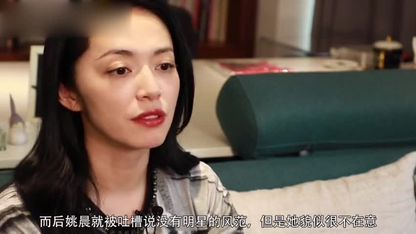 Yao Chen responded to the sexy topic late at night and spoke with no evasion. Fans: Sister, you are too dare to say that.