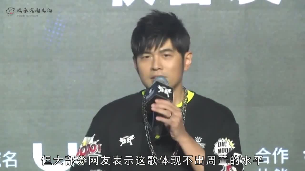 Is Jiang Langcai doing his best or is the audience demanding too much? Jay Chou's new song score plummeted