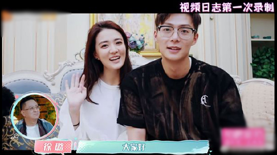 Meeting Mr. Right - Xu Lu and Zhang Ming En sweet life style
