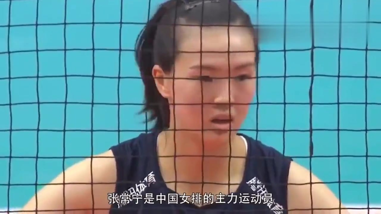 Women's volleyball team Zhang Changning is in trouble again, or will be forced to withdraw from the national team, Zhang Changning strength face!