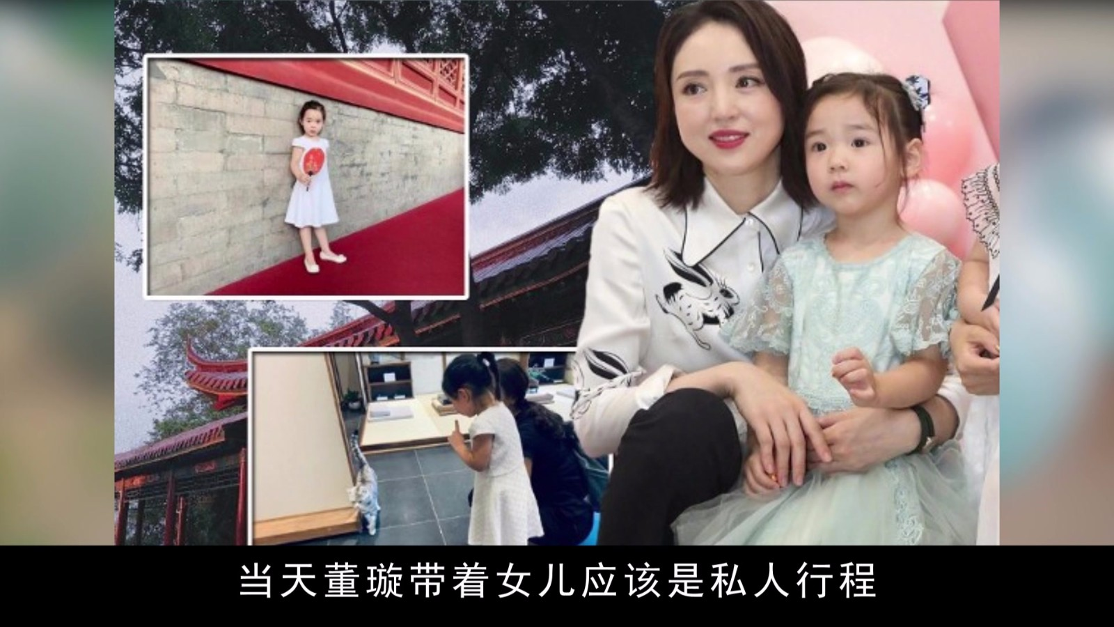 After divorcing Gao Yunxiang, Dong Xuan took her daughter out to play, and her dimple smile was much less.