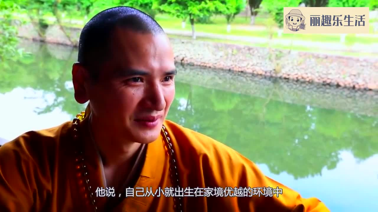 "China's ""most handsome"" monk, 29 years old, fled into the empty door, had been sent to the millio"
